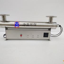 中水回用紫外线消毒器