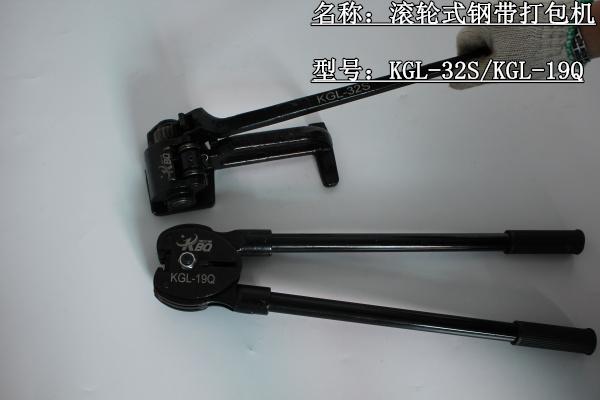 16mm铁皮 19mm钢带 32mm钢带手动打包机