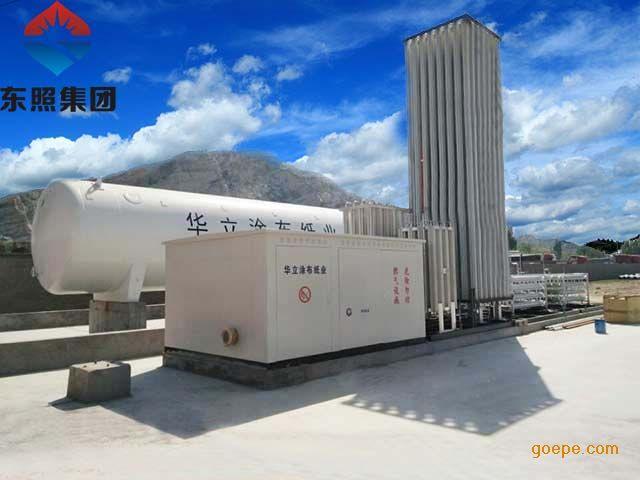 lng说明调压撬--lng气化调压撬详细气化_LNG气氨基嘧啶图片