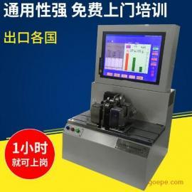 全自动定位微型转子动平衡机电机动转子卧式平衡机