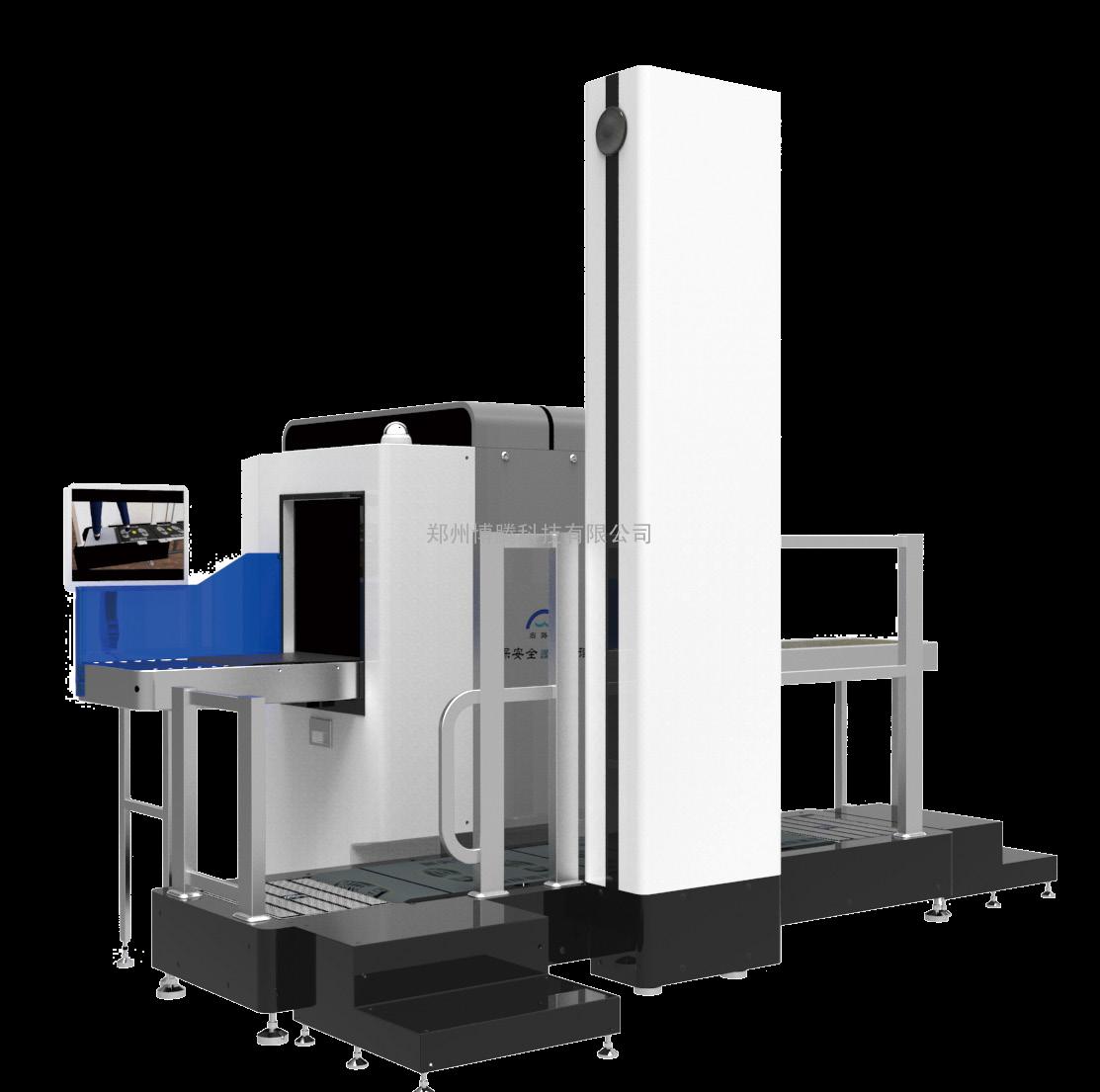 BT-DC2微剂量X 光双通道人包安全检查仪