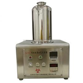 克力爱尔HL-10汽化过氧化氢灭菌器