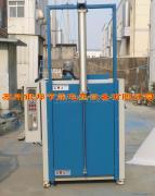 电子元件专用充氮干燥箱 精密防氧化充氮干燥箱 可充氮气干燥箱