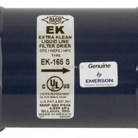 原装EMERSON艾默生过滤器EK163/163S/164