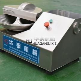 实验室台式小型斩拌机 斩拌机小型生产生产 5L斩拌机价格