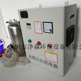 无菌水箱用WTS水箱自洁消毒器