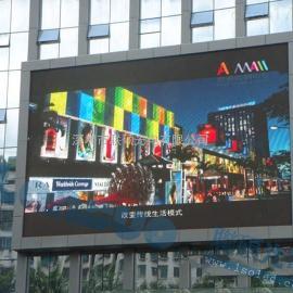 售楼中心户外LED显示屏P5全彩大屏价格