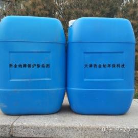 天津油污清洁剂