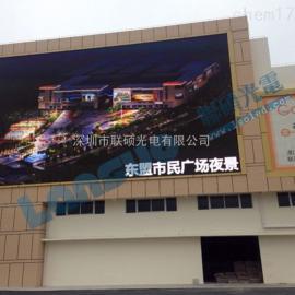 宾馆户外P8全彩LED电子广告大屏幕制作工程报价方案