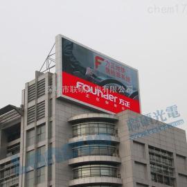 户外播放广告大电视LED电子显示屏P10全彩屏价格