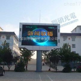 户外广告LED电子屏幕P6全彩显示屏价格