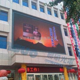 室外外墙P10高清LED全彩大屏幕价格要多少钱