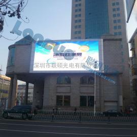 酒店户外P8全彩LED显示屏价格 室外LED广告大屏幕