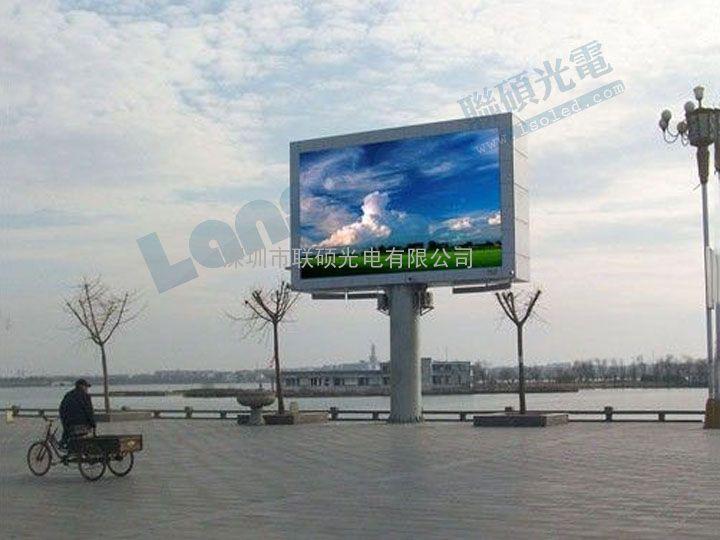 户外广场P10全彩LED防水显示屏