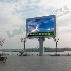 P6户外LED广告显示屏30平方造价要多少钱