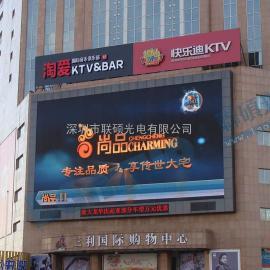 P10LED户外广告电子屏价格要多少钱一平米