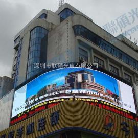售楼中心户外播放地产广告LED大屏幕制作厂家报价