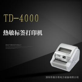 深圳兄弟贴纸打印机TD-4000