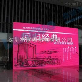 深圳室内P3全彩LED显示屏价格 高清LED电子屏品牌厂家