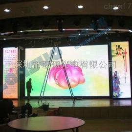 30平方米舞台P4全彩led大屏幕价格含视频处理器
