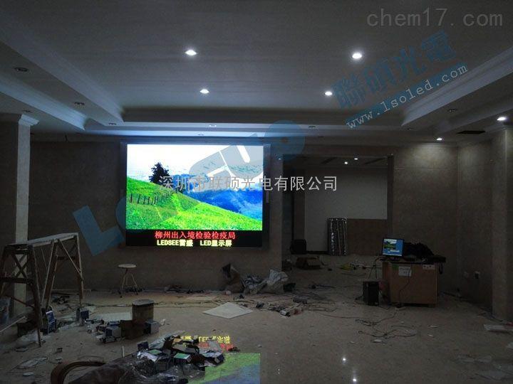 深圳LED显示屏品牌 P2P2.5全彩LED大屏厂家报价