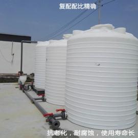 渭南10方消泡剂储罐10吨混凝土外加剂复配罐专业快速