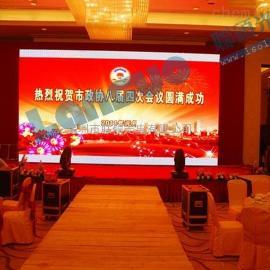 酒店宴会厅LED电子屏价格 室内P3全彩LED显示屏案例
