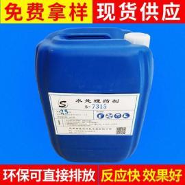 循环水换热器除垢清洗剂 锅炉管道除垢剂 环保工业清洗剂