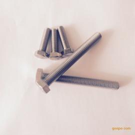 厂家制作S31803不锈钢双头螺栓 2205全牙螺丝