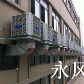 宁波冷风机厂家-负压风机-冷风机-防爆冷风机-移动冷风机
