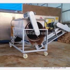 畜禽养殖场有机废弃物处理机