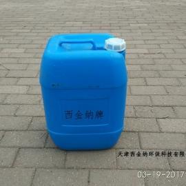 机床表面油污清洁剂