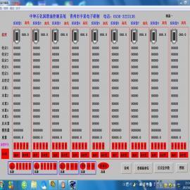 PLC自动调和勾兑控制系统 -润滑油生产全自动控制系统