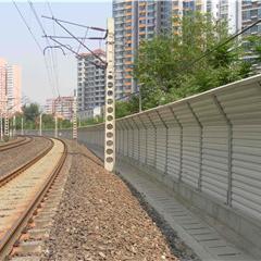 【铁路隔音墙】铁路隔音墙多少钱一平方米?