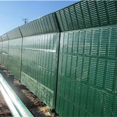【高速公路用隔音墙】高速公路用隔音墙价格