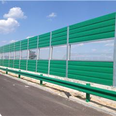 高速公路用隔音墙