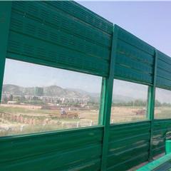 【桥梁透明声屏障】桥梁透明声屏障厂家哪里有?