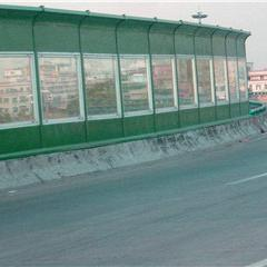 【玻璃钢透明声屏障】玻璃钢透明声屏障厂家哪里有?