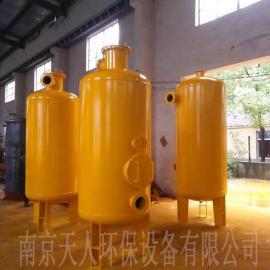 沼气脱硫器 沼气脱硫罐 垃圾填埋场沼气脱硫设备 厂家直销