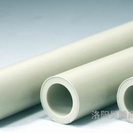 冷热水专用PPR管材管件 家装用管