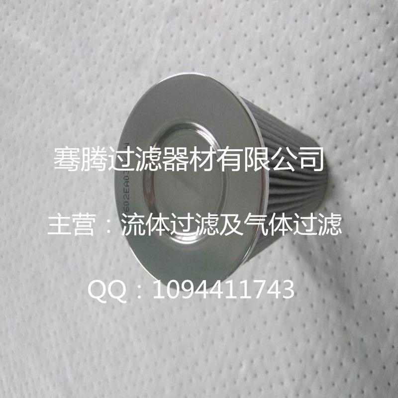 玛勒 滤芯 PI8215DRG60 液压油滤芯 骞腾过滤