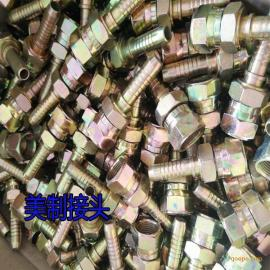 高压油管油管专用扣压接头@河间高压油管专用扣压接头生产厂家