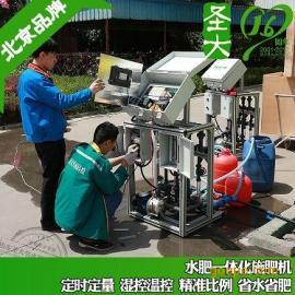 全自动施肥机厂家北京蔬菜基地种植智能灌溉水肥一体化滴灌设备