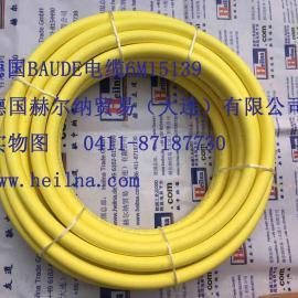 优势供应BAUDE电缆- 德国赫尔纳(大连)公司