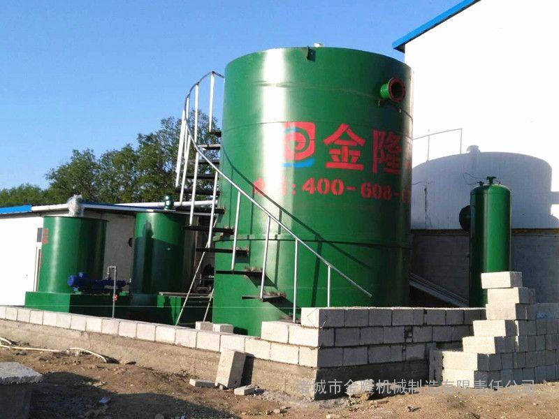 竖流式污水处理设备