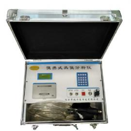 北斗星便携式燃气成分及热值分析仪pGas2000-FGA