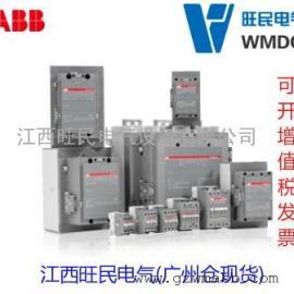 ABB真空接触器VSC/P 12KV 400A力学不倦
