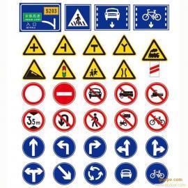 厂家直销茂名交通标志牌茂名道路指示牌茂名高州指路标牌制作