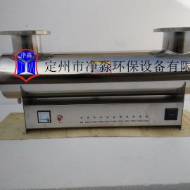 净淼JM-UVC-750不锈钢紫外线消毒杀菌器可定制包邮