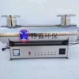 净淼JM-UVC-450不锈钢紫外线消毒杀菌器可定制包邮